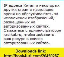 Fup Jim Dodge ,   ,  , ASIN: B002E1WEFC , tutorials , pdf , ebook , torrent , downloads , rapidshare , filesonic , hotfile , megaupload , fileserve