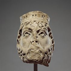 """Head of King David, ca. 1145. """"During the French Revolution all of the monumental Old Testament kings decorating the portals of the famed cathedral of Notre Dame of Paris were decapitated and presumably destroyed, as it was thought at the time they represented the ancient rulers of France. Until recently, this extraordinary head of King David was the only known surviving head from this rich decorative program."""""""