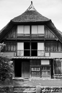 .Japanese traditional folk house