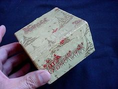Vintage Thalhimers Richmond Virginia VA 1940s WWII WW2 Era Christmas Gift Box (06/17/2014)