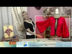 Ольга Никишичева . Красное болеро( Red bolero) - YouTube