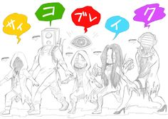 The Evil Within: Doppelgänger, the Keeper, Ruvik, Laura, Shade, サイブレ ログ   無ー [pixiv]