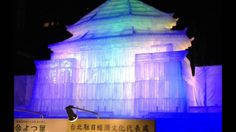 The 64th Sapporo Snow Festival begins in Japan