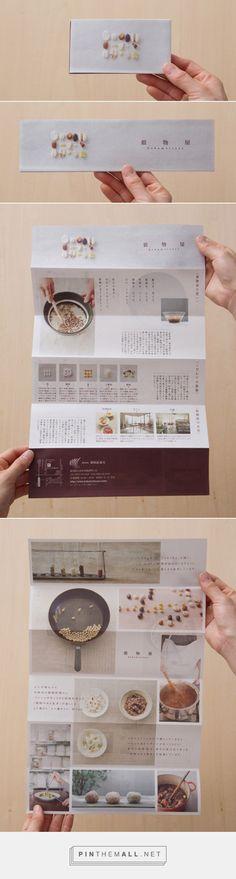 テツシンデザインオフィス  :  穀物屋 - created via http://pinthemall.net