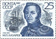Soviet_Union_stamp_1987_-Discovery of Antarctis
