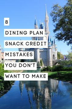Don't be a Dining Plan Snack Credit Newbie! One of the easiest ways to get the best value out of your dining plan is to make the most of your snack credits. But it's so easy to make a rookie mistake if you've never used the plan before. So today we're looking at 8 different mistakes you could make, and how to avoid them! Rookie Mistake, Disney Snacks, Disney World Planning, Disney Tips, How To Plan, How To Make, Mistakes, Disneyland, Vacation