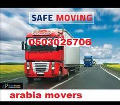 Furniture transfer company 0503025706 ... خدمات نقل و شحن خدمات و مهن على كل شي في ابو ظبي الامارات 1487582
