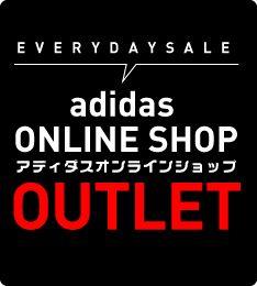 アウトレット EVERYDAY SAlE adidas ONLINE SHOP