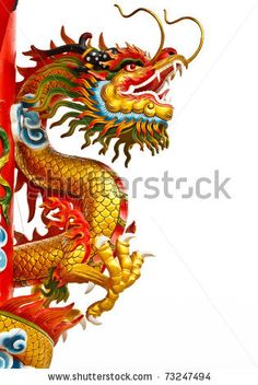 Find Chinese Style Dragon Statue stock images in HD and millions of other royalty-free stock photos, illustrations and vectors in the Shutterstock collection. Thousands of new, high-quality pictures added every day. Art Vampire, Vampire Knight, Chinese Style, Chinese Art, Chinese Dragon Art, Chinese Zodiac, Targaryen Tattoo, Dragon Tattoo Photo, Tribal Dragon