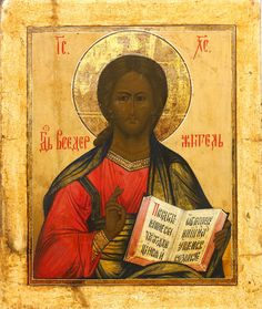Detailed view: D016. Christ Pantocrator- exhibited at the Temple Gallery, specialists in Russian icons