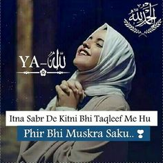 Allah plzzzzzzzz A. Words Hurt Quotes, Love Quotes Poetry, Bff Quotes, Girly Quotes, Friendship Quotes, Funny Quotes, Attitude Quotes, Best Islamic Quotes, Muslim Love Quotes