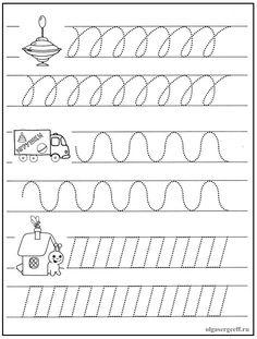 Pregrafisme - MyKingList.com Preschool Writing, Preschool Learning Activities, Preschool Lessons, Writing Activities, Kids Learning, Writing Practice Worksheets, Kindergarten Math Worksheets, Pre Writing, Writing Skills