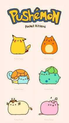 What's better than pusheen and Pokemon? A combination of pusheen and pokemon. Kawaii Drawings, Cute Drawings, Chat Pusheen, Chibi, O Pokemon, Pokemon Stuff, Pokemon Jigglypuff, Pokemon Photo, Pokemon Pocket