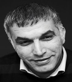 #Bahrain arrests prominent rights activist #Nabeel #Rajab