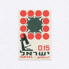 Cancer Research (0.15). Israel, 1966. Design: H. Frank. #mnh #graphilately