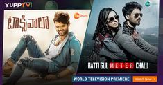 Enjoy the Weekend Special Latest movies on YuppTV Vijay Devarakonda, Shahid Kapoor, Lead Role, Tv Channels, Taxi Driver, Latest Movies, The Past, It Cast, Indian