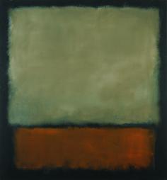 Mark Rothko - Nr. 7 (Dark Brown, Grey, Orange) - 1963 - Kunstmuseum Bern, Berna