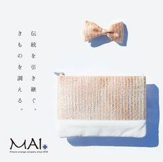 MAIkimonoクラッチバッグシリーズ C-yellow