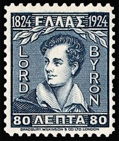 Lord Byron, stamp, Greece, where he is still celebrated as a national hero. Lord Byron, Postage Stamp Design, Postage Stamps, Byronic Hero, Romantic Period, Rare Stamps, First Day Covers, Fauna, Stamp Collecting