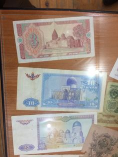 Old Uzbek banknotes  #uzbekmoney #uzbekcurrency #oldbanknotes Car Cost, Bus Ride, Small Cars, Almost Always, Product Launch, Posts, Money, Blog, Messages