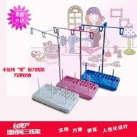 New Embroidery Thread 3 Spool Holder Stand Sewing quilting for Home Sewing Machine Have Three Color for Choose