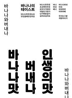 t212_KUb_조용기_w08_04