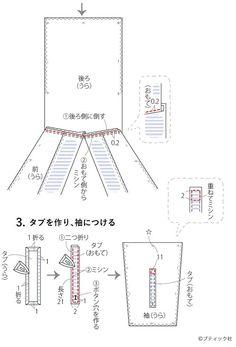 長袖にもなって便利!簡単に作れるロールアップジャケットの作り方|ぬくもり Kaftan Pattern, Dressmaking, Line Chart, Sewing, Zero Waste, Style, Japanese Clothing, Note Cards, Sew Dress