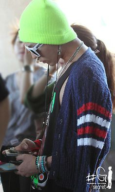 120729 G-Dragon HQ Fantaken Pictures @ Incheon Airport from Guangzhou  Source: secret@number-gd