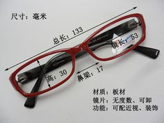 e2cd641e39 awesome Influx of women into non- removable lenses without prescription  eyeglass frames plate frames non-mainstream myopia eyes red and