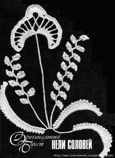 """Crochet: """"bouquet"""" - maomao - Me muevo el los pasteles"""