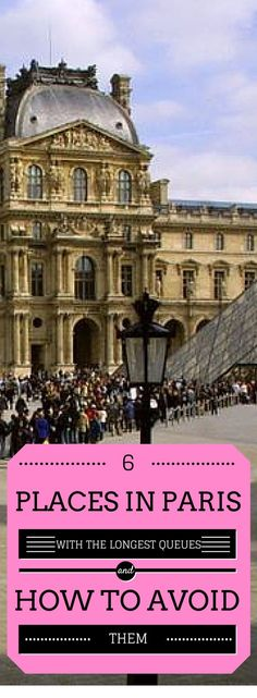 It is well knows fact that Paris sightseeing have terrifying long queues. It is sad that tourists don't know about some simple tricks and spend hours of their precious vacation time waiting in the line. So, I wrote a post about it - http://misstourist.com/6-places-in-paris-with-the-longest-queues-and-how-to-avoid-them/ Don't avoid the place, avoid the queue! :)