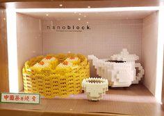 A local taste to nano block #nanoblock