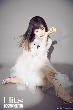 China Entertainment News: Dili Reba poses for photo shoot Girl Photography Poses, Fashion Photography, Opera Dress, Cute Dresses, Flower Girl Dresses, Poses For Photos, Chinese Actress, Beauty Women, Stylish Outfits