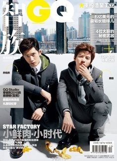 Luhan transforms into a slick, city gentleman for 'GQ China' | http://www.allkpop.com/article/2015/12/luhan-transforms-into-a-slick-city-gentleman-for-gq-china