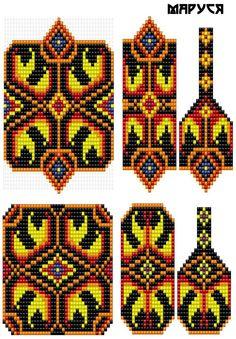 Новые и редкие схемы герданов