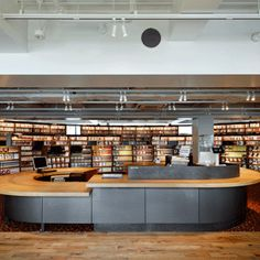 """DAIKANYAMA T-SITE, Tokyo. One of my best book store C: """"Enjoy every single day !"""""""