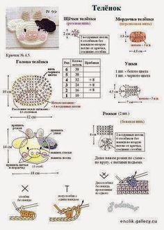 What a super cute little cow applique pattern. Graphs are pretty easy once you understand the symbols! Appliques Au Crochet, Crochet Motifs, Crochet Flower Patterns, Crochet Chart, Applique Patterns, Crochet Flowers, Crochet Cow, Thread Crochet, Love Crochet