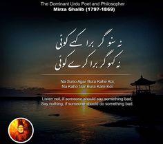 Poetry Pic, Urdu Poetry, Mirza Ghalib Poetry, Something Bad, Deep Words, Some Words, Koi, Sayings, Search