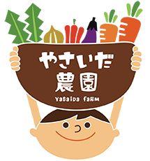 やさいだ農園ロゴ_頭上野菜