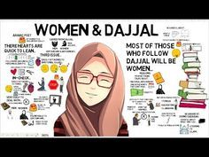 ADVICE TO MUSLIM WOMEN (concerning Dajjal) - Muhammad Tim Humble Animated Islamic Video The disbelievers spend to divert people from the path of Allah, We sh. Islam Beliefs, Islam Hadith, Islamic Teachings, Allah Islam, Islam Quran, Hadith Quotes, Quran Quotes Love, Quran Quotes Inspirational, Muslim Couple Quotes