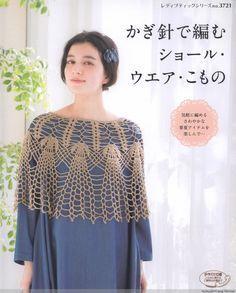 Lady Boutique Series №3721 2014 - 紫苏 - 紫苏的博客