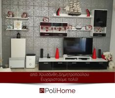 Greece, Flat Screen, Products, Flat Screen Display, Beauty Products, Grease