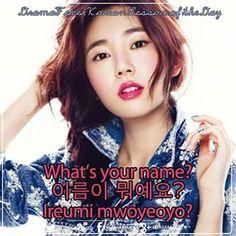 What's your name? Korean X, Learn Korean, Korean Drama, Chinese Lessons, Korean Lessons, Korean Phrases, Korean Words, World Languages, Learn Languages