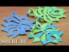 How To Make Crochet Leaves Урок 26 Вязание крючком фантазийного листика - YouTube