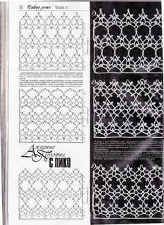 http://knits4kids.com/ru/collection-ru/library-ru/album-view?aid=27326