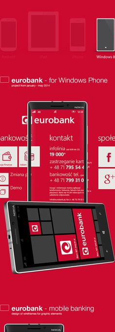 eurobank - windows app on App Design Served