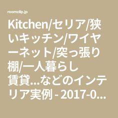Kitchen/セリア/狭いキッチン/ワイヤーネット/突っ張り棚/一人暮らし 賃貸...などのインテリア実例 - 2017-06-09 11:19:44