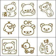 轻松熊 橡皮章素材, Eraser Craving , Printmaking, Japanese Rubber Carving Patterns, Tools, Tutorials , cute, kawaii , DIY, Crafts, animals, bears
