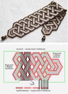 Open celtic knot peyote pattern