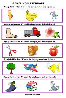 Turkish Language, Writing Activities, Mobile App, Literacy, Alphabet, Homeschool, Crafts For Kids, Education, Crafts For Toddlers